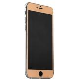 Пластиковый чехол - накладка для iPhone 6S Plus iBacks Full Screen Tempered Glass, цвет золотистый