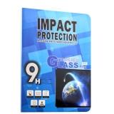Защитное стекло для iPad Pro (12,9) - Premium Tempered Glass 0.26mm скос кромки 2.5D