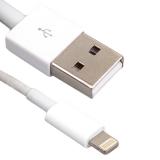 Lightning кабель USB с оригинальным чипом Foxconn (1.0 м) класс ААА, цвет белый