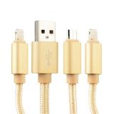 Lightning & microUSB кабель COTEetCI M8 Cable CS2110 - TS (1.2 м), цвет золотистый