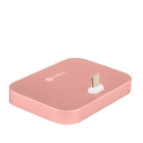 Док - станция Type-C COTEetCI Base10 Stand CS5012 - MRG, цвет розовое золото