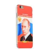 Чехол-накладка UV-print для iPhone 6s/ 6 (4.7) пластик (тренд) Владимир Путин тип 3
