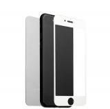 Зеркальное матовое Защитное стекло для iPhone 7 Plus / 8 Plus (2в1) Silver, цвет серебристый