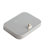 Док - станция для iPhone COTEetCI Base8 Lightning stand (CS2316 - TS), цвет серебристая
