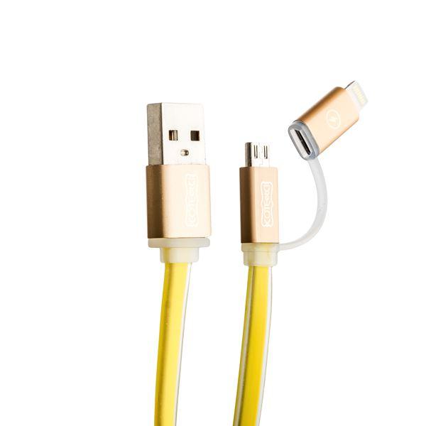 Lightning & microUSB кабель COTEetCI M1 (CS2025 - YL) (2в1) Breathe Light (1.0 м), цвет золотистый