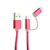 Lightning & microUSB кабель COTEetCI M9 NYLON series (2в1) (CS2112 - MR) (1.0 м), цвет красный