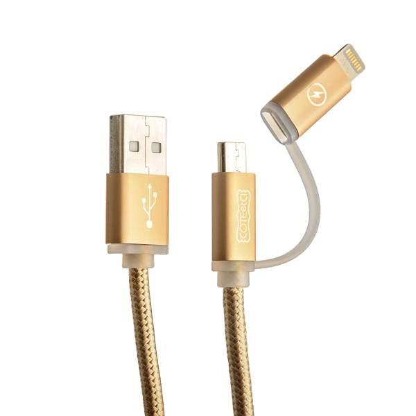 Lightning & microUSB кабель COTEetCI M9 NYLON series (2в1) (CS2112 - GD) (1.0 м), цвет золотистый