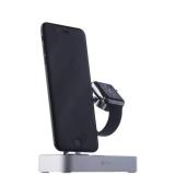 Док - станция для Apple Watch & iPhone COTEetCI Base B18 MFI stand (CS7200 - TS) c USB - Hub, цвет серебристый