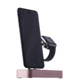 Док - станция для Apple Watch & iPhone COTEetCI Base B18 MFI stand (CS7200 - MRG) c USB - Hub, цвет розовое золото