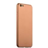 Силиконовый чехол - накладка для iPhone 6S Plus J - Case Delicate Series Matt (0.5 мм), цвет розовое золото