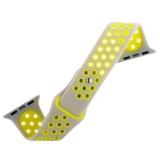 Ремешок спортивный COTEetCI W12 Sport Band (WH5217-TS-YL-42) для Apple Watch 44 мм Серебристо-Желтый