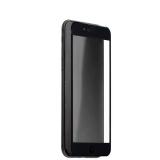 Стекло защитное 5D для iPhone 6s/ 6 (4.7) Black