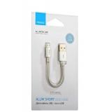 MicroUSB кабель Deppa ALUM SHORT USB - алюминий/ нейлон D - 72257 (0.15 м), цвет серебристый