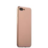Супертонкий силиконовый чехол - накладка для iPhone 8 Plus - J - Case Shiny Glazed Series (0.5 мм) Jet Gold, цвет золото