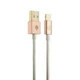 Lightning кабель USB COTEetCI R4 Lightning MFI CS2121 - MRG (1.2 м), цвет розовое золото