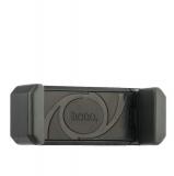 Автомобильный держатель для смартфонов в решетку Hoco Mobile holder for car outlet CPH01, цвет черный