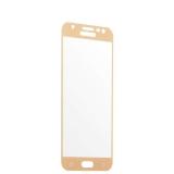 Защитное стекло 2D для Samsung GALAXY J5 SM - J530FM (2017 г.) Gold