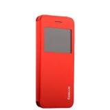 Силиконовый чехол - книжка для iPhone 8 Coblue Elegance Flip Cover Series, цвет красный