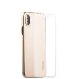 Супертонкий силиконовый чехол - накладка для iPhone XS Coblue Slim Series PP Case & Glass (2в1), цвет золотистый