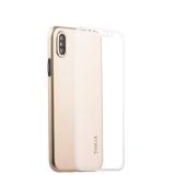 Чехол-накладка супертонкая Coblue Slim Series PP Case & Glass (2в1) для iPhone X (5.8) Золотистый