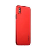 Чехол-накладка супертонкая Coblue Slim Series PP Case & Glass (2в1) для iPhone X (5.8) Красный