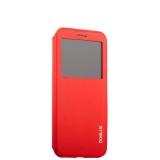 Силиконовый чехол - книжка для iPhone X Coblue Elegance Flip Cover Series, цвет красный