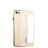 Супертонкий силиконовый чехол - накладка для iPhone 8 Coblue Slim Series PP Case & Glass (2в1), цвет золотистый