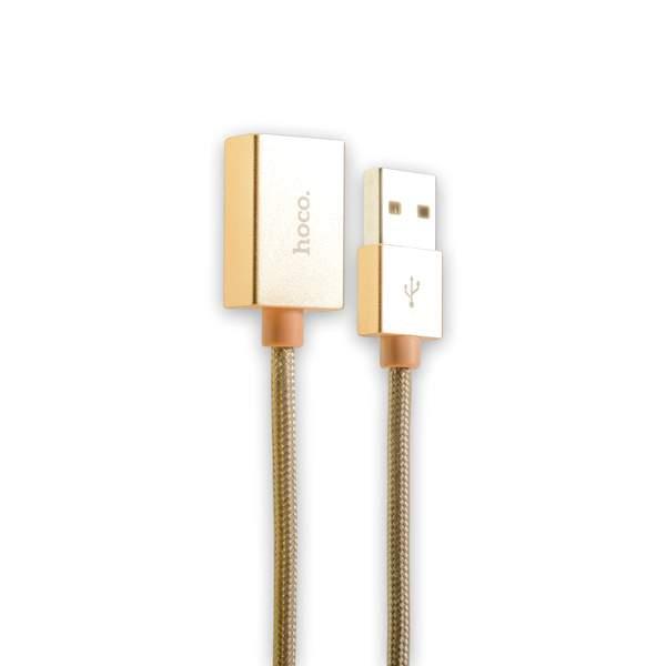 Кабель - удлинитель USB 2.0 Hoco UA3 Extendable cable, цвет золотистый