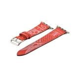 Кожаный ремешок для Apple Watch (44 mm) COTEetCI W13 Fashion LEATHER (WH5219 - RD - 42), цвет красно - белый