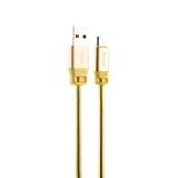 MicroUSB кабель Hoco U27 Golden shield (1.2 м), цвет золотистый