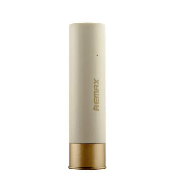 Внешний аккумулятор Remax RPL 18 Shell power bank (USB: 5V - 1.5A) - 2500 mAh White, цвет белый