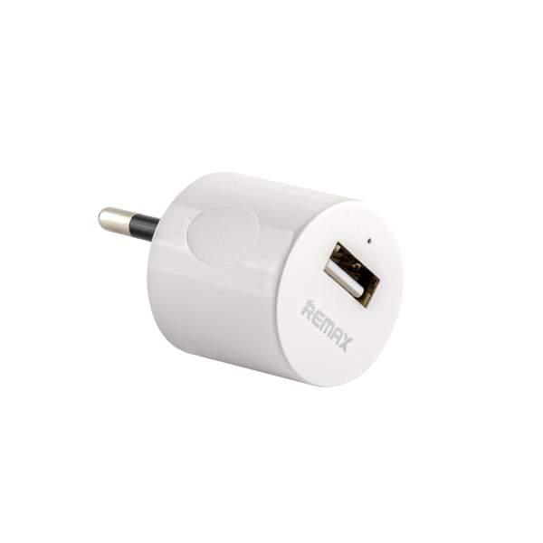 Сетевое зарядное устройство Remax U5 RMT5288 Wall charger mini (USB: 5V 1.0A), цвет белый