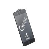 Стекло защитное Remax 3D GL-27 Lake Series Твердость 9H для iPhone 8/ 7 (4.7) 0.3mm Black