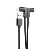 USB дата-кабель Hoco X12 One Pull Two L Shape Magnetic Adsorption Cable 2в1 Lightning&microUSB (1.2м) Black
