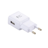 Адаптер питания Samsung Adaptive Fast Charging с кабелем Type-C (USB: 5-9V max 2A) Белый
