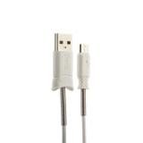USB дата-кабель Hoco X24 Pisces MicroUSB (1.2 м) Белый