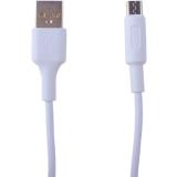 USB дата-кабель Hoco X25 Soarer charging data cable MicroUSB (1.0 м) White