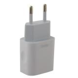 Адаптер питания Remax RP-U14 Traveller series charger с кабелем MicroUSB (USB: 5V max 2.4A) Белый