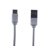 USB дата-кабель Remax Radiance Pro Series Cable (RC-117a) Type-C 2.4A витой (1.0 м) Белый
