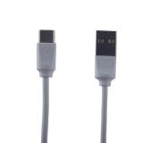 USB дата-кабель Remax Radiance Pro Series Cable (RC-117a) Type-C 2.4A витой (1.0 м) Белый