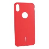 Чехол-накладка силиконовый Cherry матовый 0.4mm & пленка для iPhone XS Max (6.5) Красный