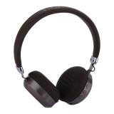 Наушники Hoco W13 Fanmusic wireless headset Brown Коричневые