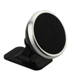 Автомобильный держатель Baseus 360-degree Rotation Magnetic Holder магнитный универсальный SUGENT-NT0S Серебристый