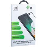 Стекло защитное Innovation 6D для iPhone XS Max (6.5) Черное