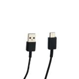 USB дата-кабель Type-C для Samsung S10 EP-DG970BBE (1.0 м) с оригинальным чипом (foxconn) в техпаке черный, класс ААА