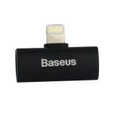 Аудио-переходник Baseus L46 IP Male to iP+iP Female Adapter (2 порта Lightning) CALL46-01 Черный