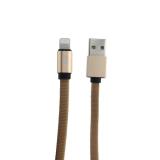 USB дата-кабель BoraSCO ID 34449 в нейлоновой оплетке 3A Lightning (1.0 м) Золотой
