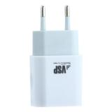 Адаптер питания BoraSCO charger ID-20647 (2USB: 5V/2.1A) Белый