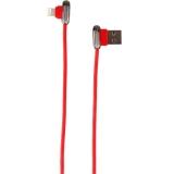 USB дата-кабель Hoco U60 Soul secret charging data cable for Lightning (1.2м) (2.4A) Красный