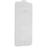 Стекло защитное Remax 3D GL-51 Panshi Series Твердость 12H (Shatter-proof) для iPhone 8 Plus/ 7 Plus (5.5) 0.33mm White